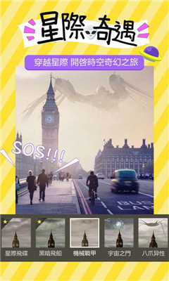 Camera360(相机360) for android截图3