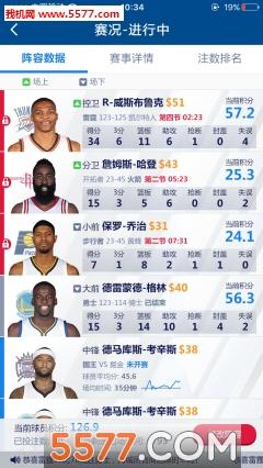 天天NBA官网下载截图1