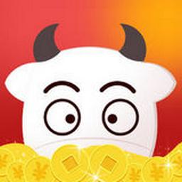 肥牛试玩(手机赚钱)v2.4最新版
