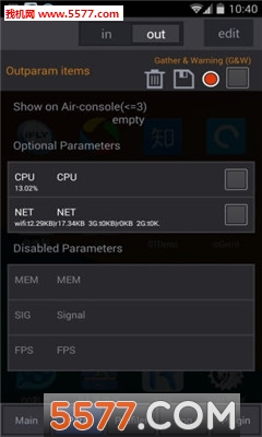 GT(app测试抓包工具)截图0