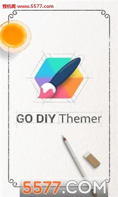 GO主题DIY工具(手机主题壁纸自定义)截图0