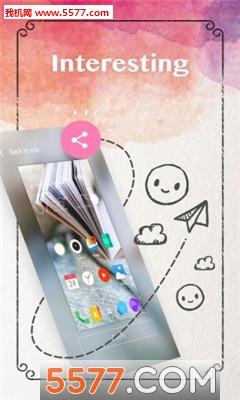 GO主题DIY工具(手机主题壁纸自定义)截图3