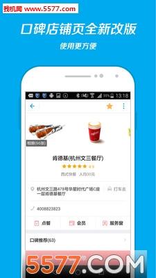 联通支付宝蚂蚁宝卡注册app截图2
