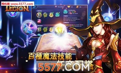 魔法军团手游官网版(Magic Legion)截图1