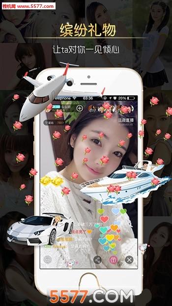 小仙女直播间手机版截图2