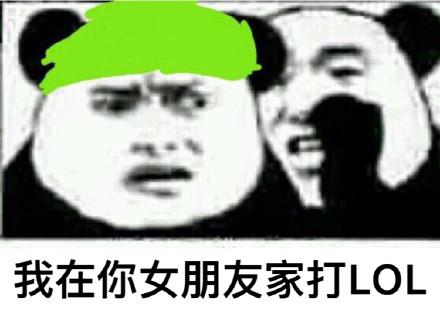 表情表情绿帽子联盟人亲嘴小白英雄包图片