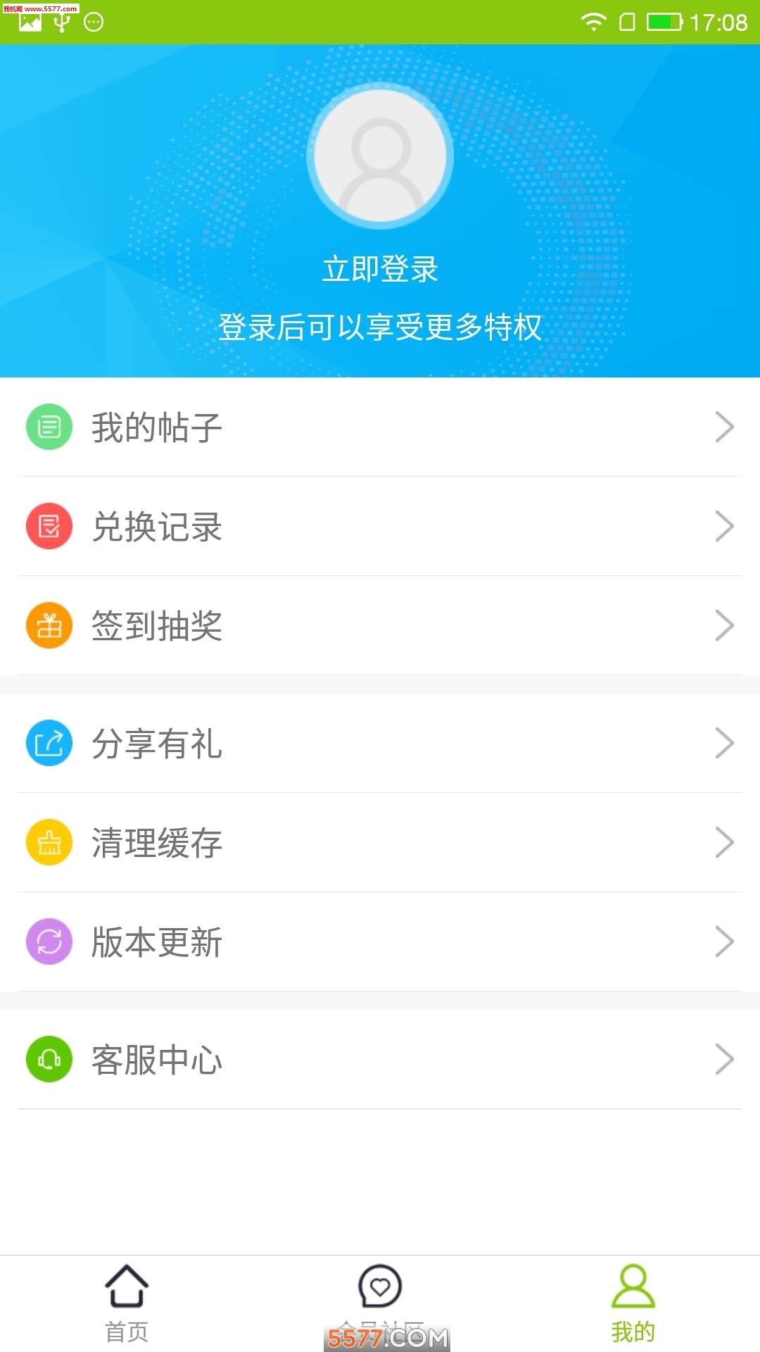 爱奇艺vip账号共享器2016截图4