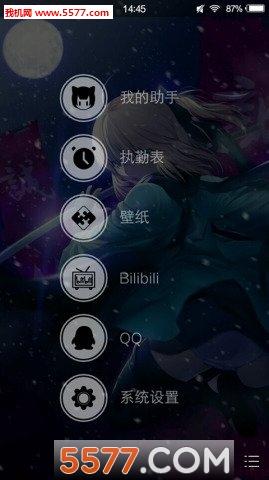 梦梦奈app截图2