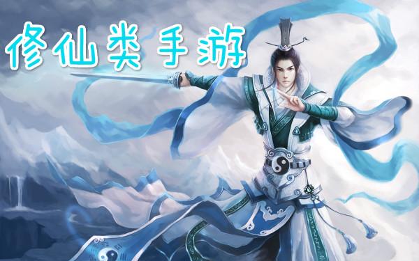 修仙博狗bodog手機網頁版