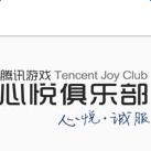 腾讯心悦俱乐部苹果IPhone版v4.3.0