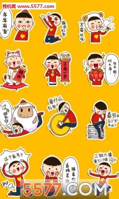 春节祝福动态图片表情app图片