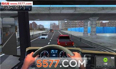 卡车模拟器2017(欧洲卡车驾驶)truck simulator 2017截图1