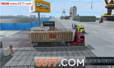 卡车模拟器2017(欧洲卡车驾驶)truck simulator 2017截图2
