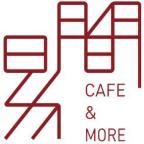 易间咖啡手机客户端(网易玩家同城交友)