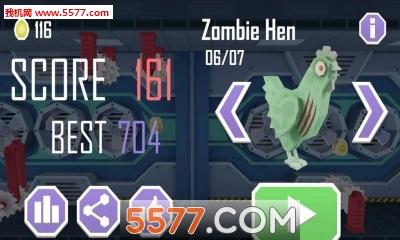 母鸡炸了安卓版(横版闯关)Boom Hens截图2