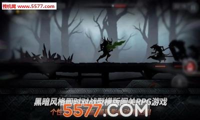 黑暗之剑无限金币版截图0