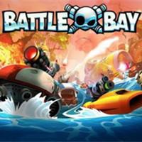 战斗海湾(海上激战)Battle Bayv1.10.11887