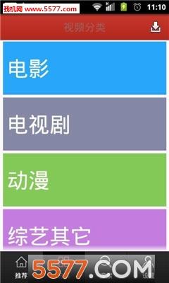 红杏影院app