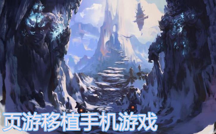 大天使之剑魔戒版手游官网下载|大天使之剑魔戒手机