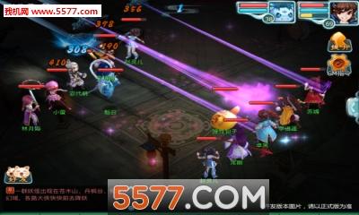 仙剑奇侠传3D回合(仙侠回合)截图0