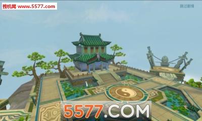 仙剑奇侠传3D回合(仙侠回合)截图1
