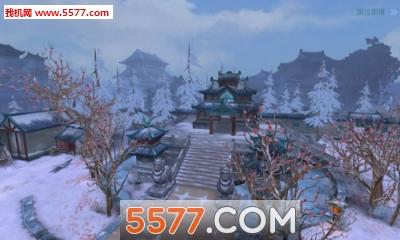仙剑奇侠传3D回合(仙侠回合)截图2
