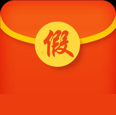 愚人节微信红包图片制作软件(愚人节红包整人)最新版