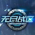 无尽战区EX九游版