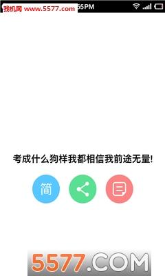 微信个性签名2018最新版