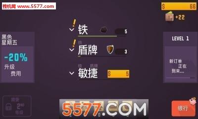 铁匠实验室中文破解版截图2