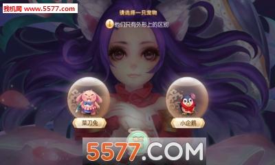 梦幻诛仙腾讯版手游官网版截图1