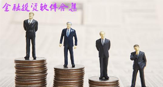 金融投资app下载_金融借贷app下载