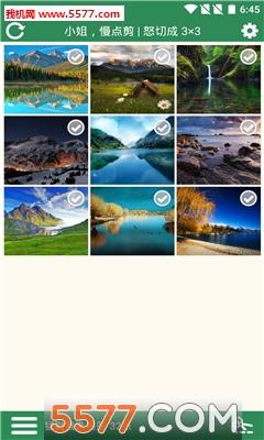九宫格切图app安卓版图片