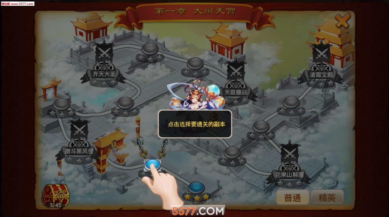 梦C游公益服(上线vip3)截图1