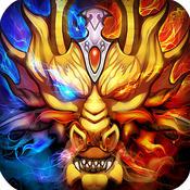 龙之觉醒IOS版(魔幻RPG)