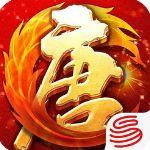 网易大唐无双零手机版(同名端游改编)