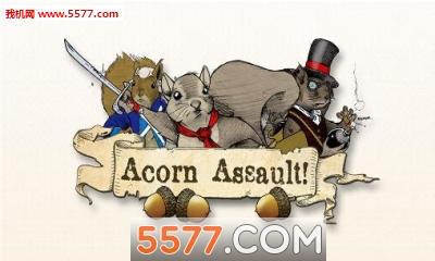 松鼠革命(蓝牙联机)Acorn assault! Classic截图0