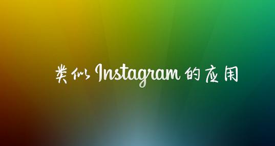 ����instagram�����