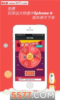巨赚钱(下载app赚钱)截图1