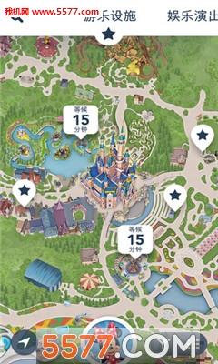 上海迪士尼度假区官方版截图2