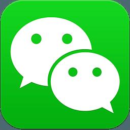 微信6.3.31内测版