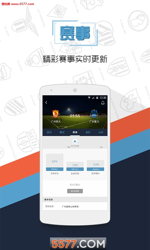 足球资讯哪个网站好_龙猫赛事(足球资讯)