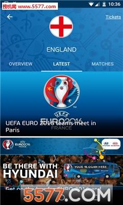 2016年法国欧洲杯官方客户端截图2