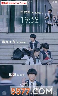 TFBOYS是北京時代峰峻文化藝術發展有限公司推出的少年偶像組合,由王俊凱、王源和易烊千璽3名成員組成,2013年8月6日正式出道,2013年10月18日發行出道EP《Heart夢出發》 。 2014年3月13日,發行單曲《魔法城堡》。4月15日,榮獲第二屆音悅V榜年度盛典內地最具人氣歌手獎和音悅直播人氣歌手獎。