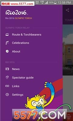 Rio 2016里约奥运会官方软件截图0