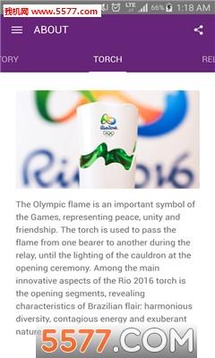 Rio 2016里约奥运会官方软件截图1