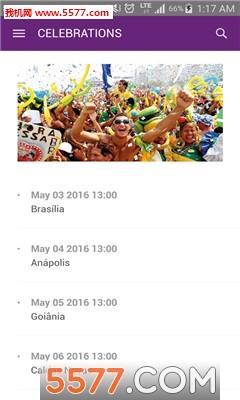 Rio 2016里约奥运会官方软件截图2