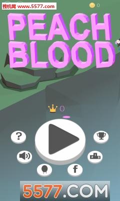 粉色血液官方版截图2