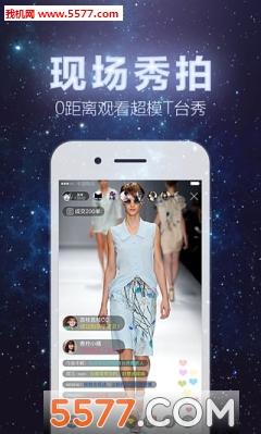 红豆角app(视频购物直播)截图0