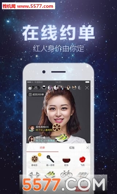 红豆角app(视频购物直播)截图1